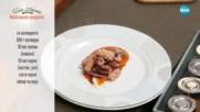 Калмари на тиган с ръждив сос - Бон Апети (09.10.2017)