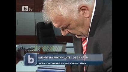 Директорът на агенция митници Ваньо Танов - обвиняем