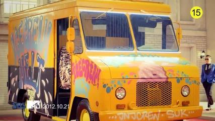 Hyuna - 'ice Cream' + lyrics (official Music Video)