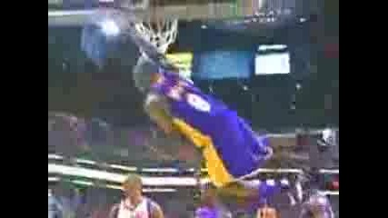 The Retrun Of Kobe