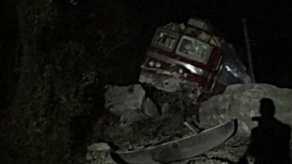 Влак дерайлира в Кресненското дефиле, има пострадали