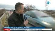 Надвиснал парапет блокира движението на влаковете край Шумен