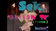 [new] Sek - Обичам Те (2 Варианта)