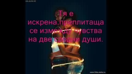 Какво Всъщност Е Любовта...
