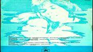 Ahmad Nawab - Regent Club --instrumental 1976