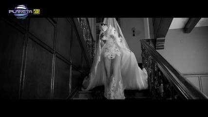 Емануела ft Константин - Съкровище, 2016