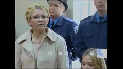 Юлия Тимошенко обяви гладна стачка в затвора заради фалшификации на вота
