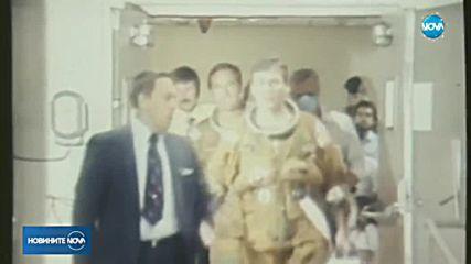 Почина астронавтът Джон Йънг, летял два пъти до Луната