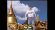 ! Калеко Алеко в Тайланд, Най - доброто от Калеко Алеко