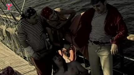 ТУТУРУТКА - Черноморски пирати (Chernomorski pirati) Official