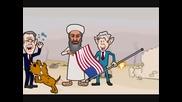 Много яка анимацийка с Осама бин Ладен!