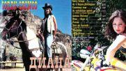 Диана - Самотна съм 2003