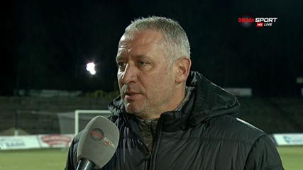 Мартин Кушев: Заслужен успех, тръгнахме трудно