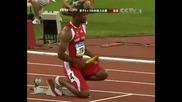 Ямайка Печели Финал Щафета 4х100м В Пекин
