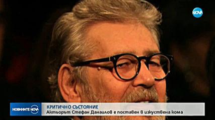 Новините на NOVA (17.10.2019 - 8.00 ч.)