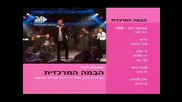 Kobi Peretz - Messouga Alaih - Live