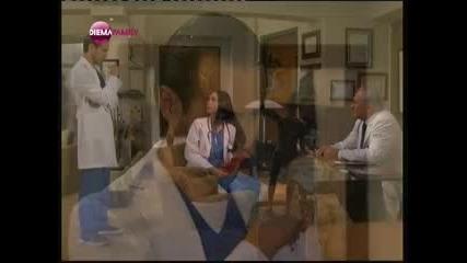 Рафаела епизод 20 част 2