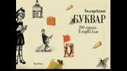 Българският Буквар-200години в първи клас (предаване по Бнр )