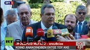 Greece: Europe must understand Greek call for prompt solution to crisis says DM Kammenos