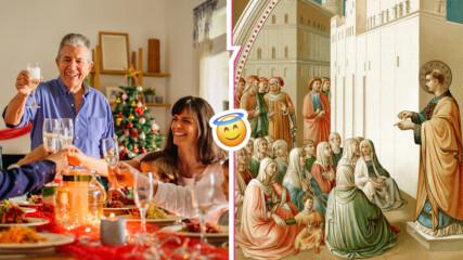 Последният ден на Коледа е, а имен ден празнуват...