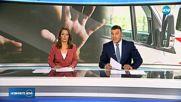 Новините на NOVA (26.07.2018 - централна емисия)