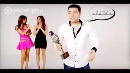 Галена, Преслава и Борис Дали-бутилка (official video)