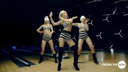 New! 100 Kila feat. Лора Караджова - Цяла Нощ ( Официално Видео )