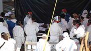 Mexico: Authorities begin exhumation of 116 corpses in Tetelcingo
