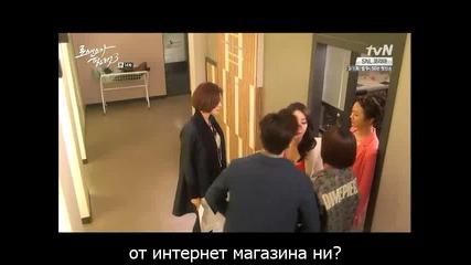 [bg sub] I Need Romance, Season 3 ep 14
