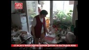 Волен Сидеров направи дарение на пострадала жена