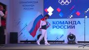 Brazil: Russia secures first gold medal at Rio 2016 Olympics in Judo