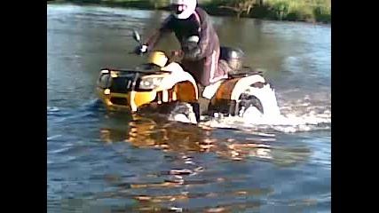 Атв през реката