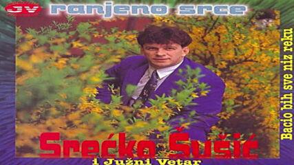 Srecko Susic - _- Ranjeno srce (1992)