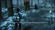 играта хари потър и даровете на смъртта част 1 - в гората - втора допълнителна мисия
