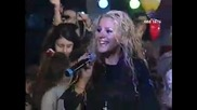 Деси Слава - Не вярвам (live video)