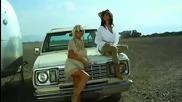 Гледате Преслава и Елена - Пия за тебeee!!!