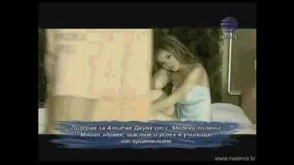 Една тъпа чалга песен :)