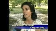 Турци Прочистват Крумовград От Българи