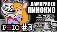 Peio цъка Chip 'n Dale Rescue Rangers! (#3) — Ламаринен Пинокио!