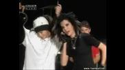 Bill Kaulitz - So Scandalous