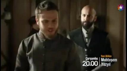 Великолепният век 131. епизод 2. трейлър - Български субтитри