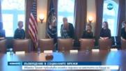 Иванка Тръмп седна зад бюрото на баща си