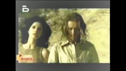 Миро И Анелия - Завинаги