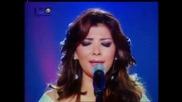 Asala - Aktar /live/