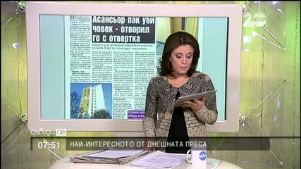 В печата: Изтича срокът на 740 000 паспорта - 1 част