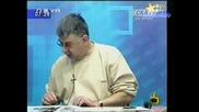 Господари На Ефира - Самозадоволяване По Член 56! 02.07.2008