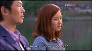 [easternspirit] Купува ли се любовта (2012) E20-1