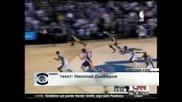 """""""Лос Анджелис Лейкърс"""" спечели при гостуването си на """"Вашингтон"""" със 103:89"""