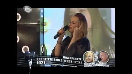 Данчо Караджов, Марияна Векилска и Бела - Living Nex Door To Alice DTV