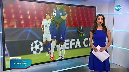 Спортни новини (14.04.2021 - централна емисия)